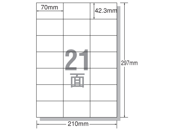 エーワン/レーザー用ラベル A4 21面 500枚/28643