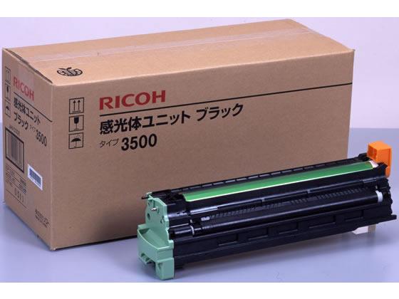 リコー/感光体ユニット ブラック タイプ3500/509530
