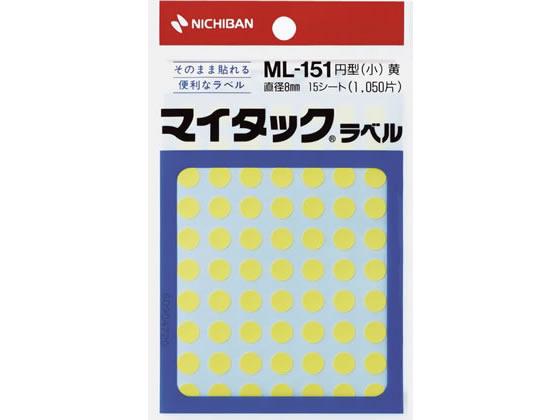 税込1万円以上で送料無料 ニチバン マイタックラベル円型黄 休み 直径8mm70片×15シート ML-1512 半額
