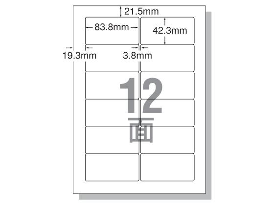 エーワン/IJ用ラベルA4 12面 四辺余白角丸 500枚/28918