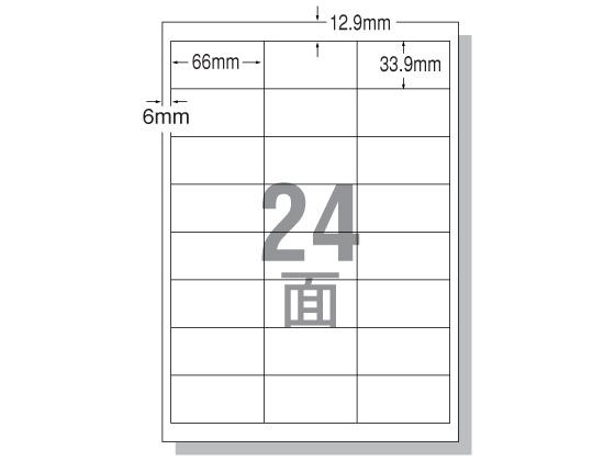 エーワン/IJ用ラベルA4 24面 四辺余白 500枚/28950