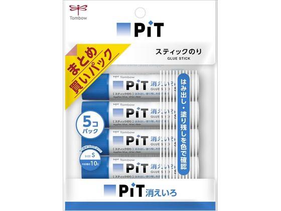 大放出セール 税込1万円以上で送料無料 [宅送] トンボ鉛筆 消えいろピットS 10g 5本パック HCA-513