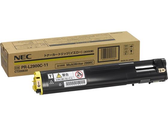 NEC/イエロー/PR-L2900C-11