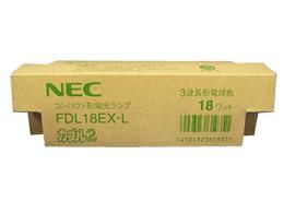 NEC/カプル2FDL 18形 電球色 10個/FDL18EX-Lキキ.10