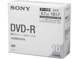 ソニー/データ用DVD-R 5mmプラケース 10枚×10パック/10DMR47HPA