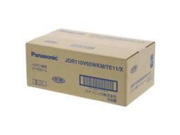 パナソニック/ダイクロビーム中角130W形5個/JDR110V65WKM/7E11/X