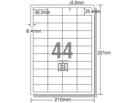 エーワン/レーザー用ラベル A4 44面 四辺余白 500枚/28648
