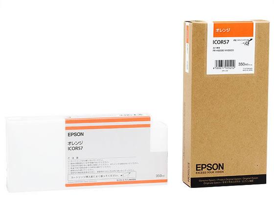 エプソン/インクカートリッジ オレンジ 350ml/ICOR57