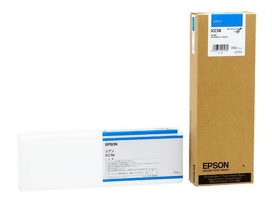 エプソン/インクカートリッジ シアン 700ml/ICC58