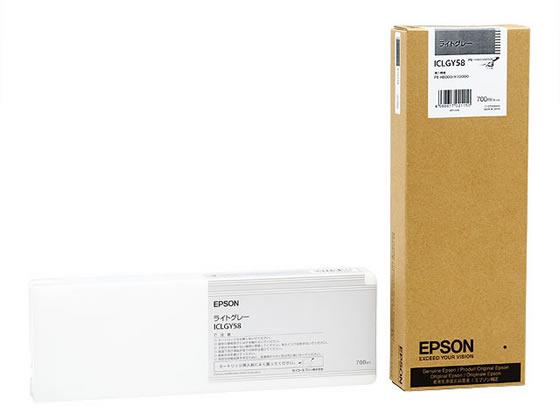 エプソン/インクカートリッジ ライトグレー 700ml/ICLGY58