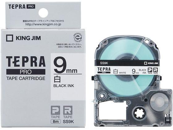 キングジム/PRO用お買得パック 9mm 白/黒文字 5個/SS9K