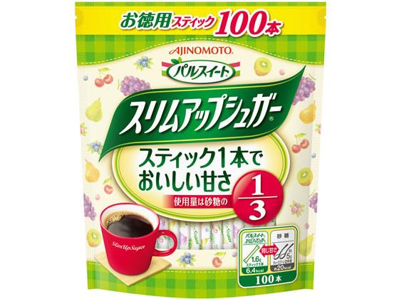 税込1万円以上で送料無料 高品質 味の素 定番の人気シリーズPOINT(ポイント)入荷 パルスイート スリムアップシュガー 1.6g×100本入