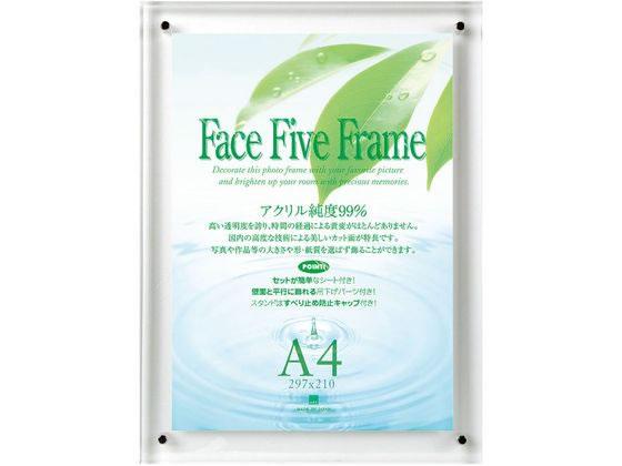 税込1万円以上で送料無料 アートプリントジャパン フェイスファイブフレーム A4クリア 正規品 驚きの値段で 30736695
