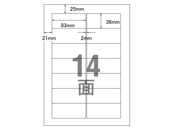 エーワン/PC&ワープロラベルリポート汎用タイプA4 14面500枚/28730