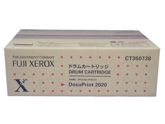 富士ゼロックス/ドラムカートリッジ/CT350738