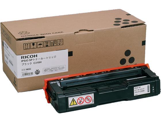 リコー/IPSiO SP トナーカートリッジ C310H ブラック/308500
