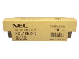 NEC/カプル2FDL 18形 昼白色 10個/FDL18EX-Nキキ.10