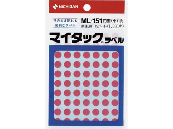 税込1万円以上で送料無料 ニチバン 売れ筋 正規激安 マイタックラベル円型桃 直径8mm70片×15シート ML-15111