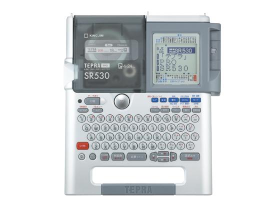 キングジム/テプラPRO/SR530