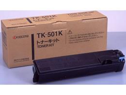 京セラミタ/TK-501K/ブラック 2個