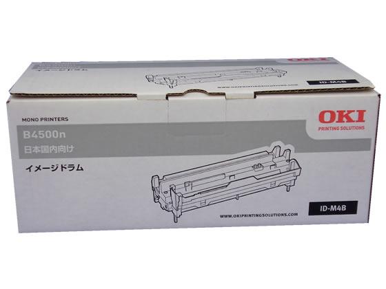 OKI/ID-M4B イメージドラム