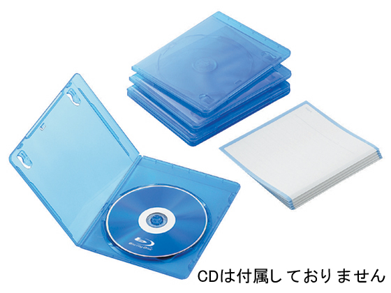 エレコム/ブルーレイディスクケース クリアブルー 5枚/CCD-BLUS105CBU