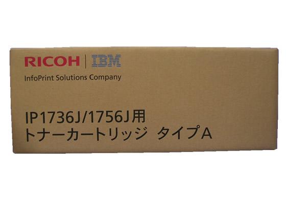 IBM/44T3722/トナーカートリッジ