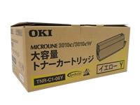 OKI/TNR-C1-06Y大容量イエロー 純正