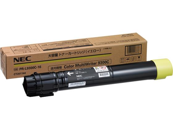 NEC/PR-L9300C-16/大容量 イエロー