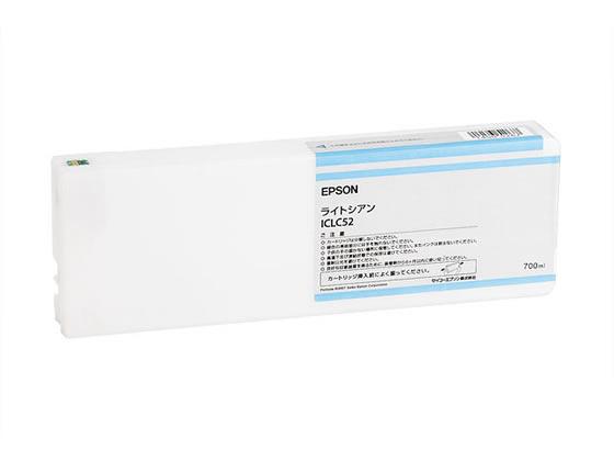 エプソン/インクカートリッジ ライトシアン/ICLC52