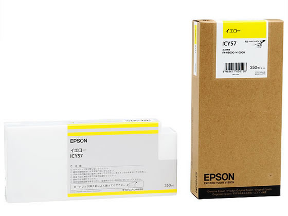エプソン/インクカートリッジ イエロー 350ml/ICY57