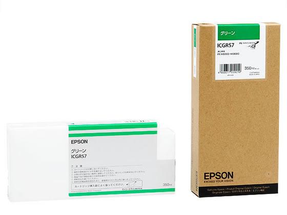 エプソン/インクカートリッジ グリーン 350ml/ICGR57