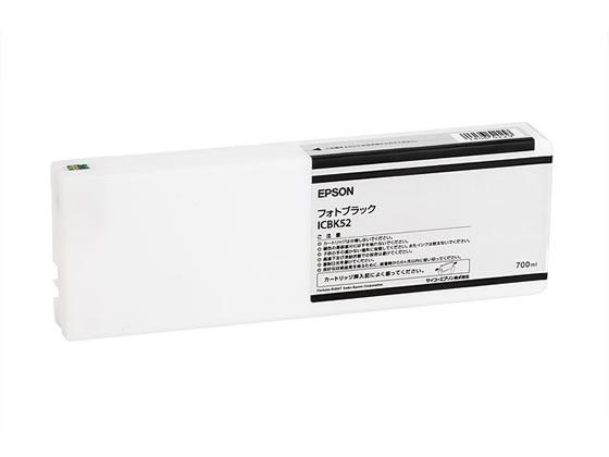 エプソン/インクカートリッジ フォトブラック/ICBK52