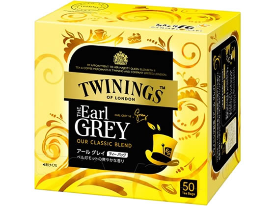 【税込1万円以上で送料無料】 トワイニング/紅茶ティーバッグ アールグレイ 50バッグ入