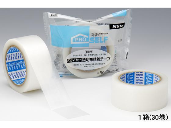 ニトムズ/ハンディカット透明布粘着テープ 50mm×25m 30巻/J5430