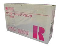 リコー/タイプ2500 マゼンタ