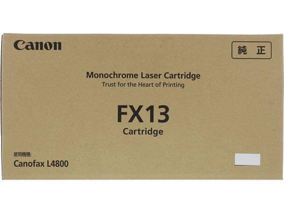 キヤノン/FX-13カートリッジ FX-13/3178B001