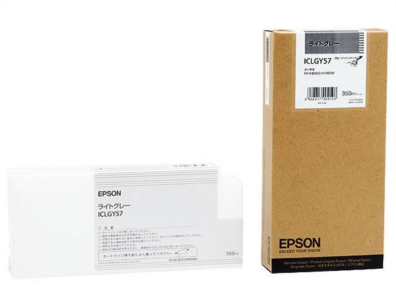 エプソン/インクカートリッジ ライトグレー 350ml/ICLGY57