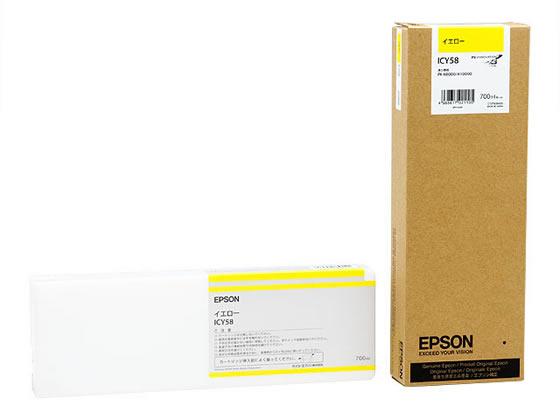 エプソン/インクカートリッジ イエロー 700ml/ICY58