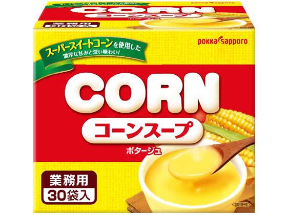 税込1万円以上で送料無料 ポッカサッポロ 人気ブランド 業務用 休日 ポタージュ コーンスープ