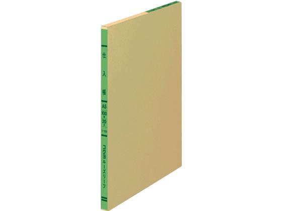 【税込1万円以上で送料無料】 コクヨ/バインダー帳簿用 三色刷 仕入帳 A5/リ-153