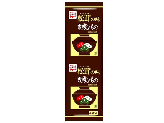 【税込1万円以上で送料無料】 永谷園/松茸の味お吸いもの 3g×4袋入り