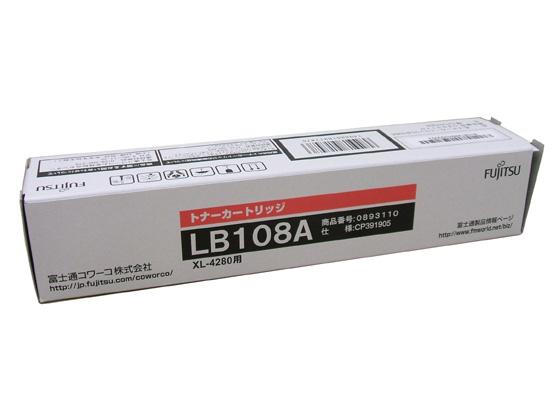 富士通/トナーカートリッジ LB108A/893110