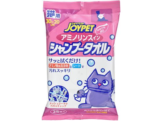 完売 税込1万円以上で送料無料 期間限定特価品 アースペット アミノリンスインシャンプータオル 猫用 25枚入