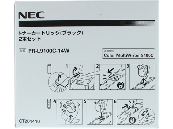 NEC/トナーカートリッジ ブラック 2本セット/PR-L9100C-14W