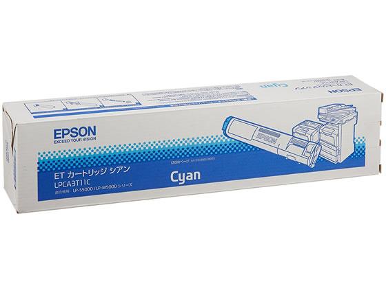 エプソン/ETカートリッジ シアン/LPCA3T11C