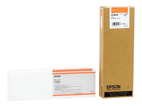 エプソン/インクカートリッジ オレンジ 700ml/ICOR58