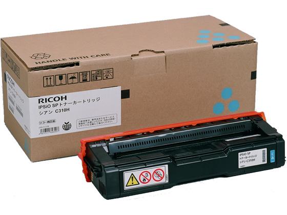 リコー/IPSiO SP トナーカートリッジ C310H シアン/308501