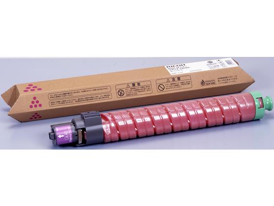 リコー/IPSiO SPトナー C810H 大容量マゼンタ/635010