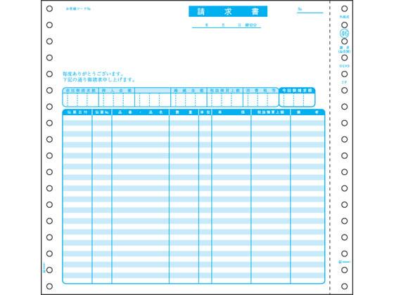 ヒサゴ/請求書(品名別・税抜) 1000セット/SB46